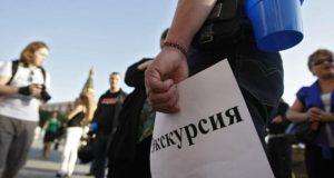 10 июня в Крыму пройдут экскурсии и мастер-классы для экскурсоводов