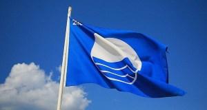"""Массандровский пляж отмечен """"голубым флагом"""" и пометкой... - Украина"""