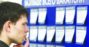 Рынок труда Республики Крым – итоги второго квартала года