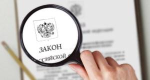 Президент РФ Владимир Путин подписал закон о работе иностранных инвесторов в Крыму