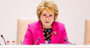 Председатель Совета Федераций Валентина Матвиенко будет отдыхать в Крыму