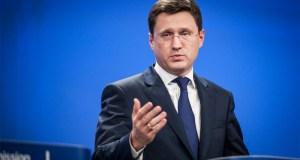 Минэнерго прокомментировало ситуацию со строительством ТЭС в Крыму