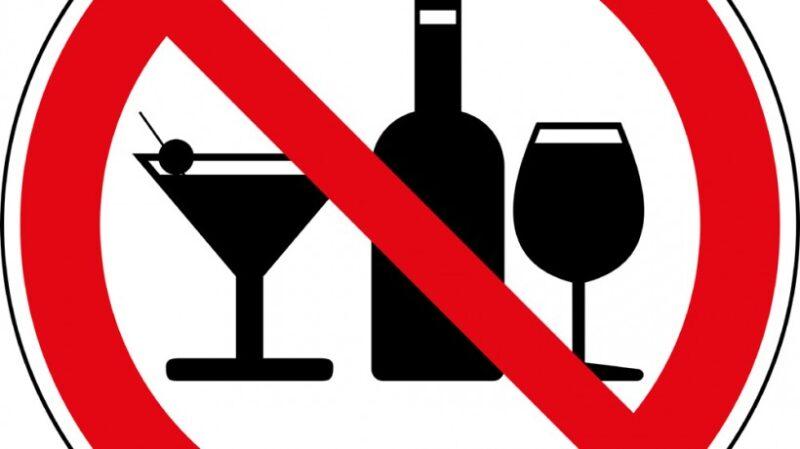 В Феодосии на три дня ограничили продажу алкоголя
