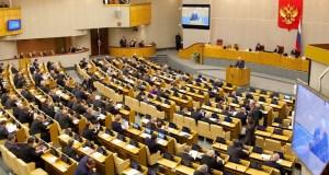 Госдума РФ полна решимости списать долги крымчан в украинских банках