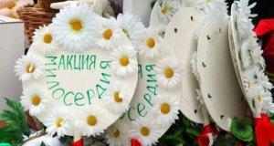 """23 июля в Севастополе - благотворительная ярмарка """"Белый цветок"""""""