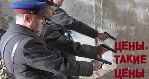 Спецкомиссия ФАС отправится в Крым бороться с завышением цен в магазинах