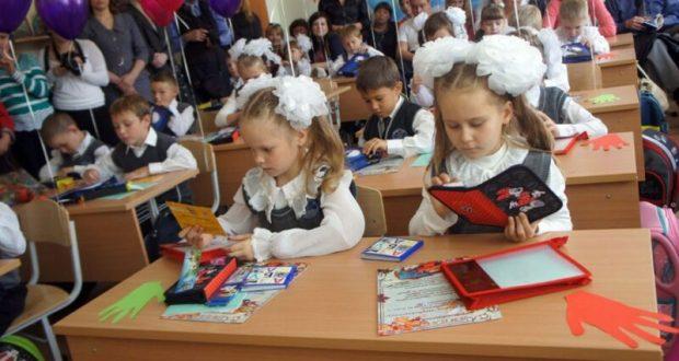 Все образовательные учреждения Севастополя к учебному году готовы