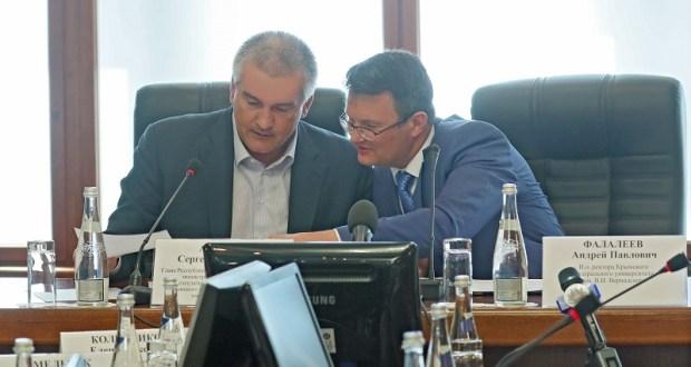 Сергей Аксёнов провёл заседание Наблюдательного совета КФУ им. Вернадского