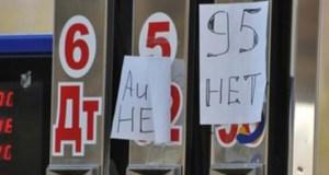 Дефицит бензина в Крыму скоро сойдет на нет