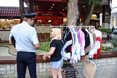 """Нелегальные торговцы в Евпатории """"заслужили"""" 12 админпротоколов"""
