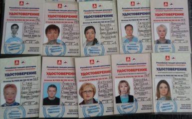 Курсы для риэлторов в Севастополе: научите меня продавать квадратные метры!