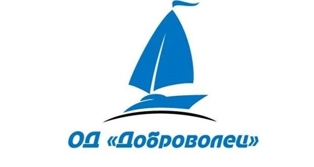 Какое решение примет севастопольский «Доброволец»?