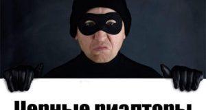 """В Севастополе отправили под суд парочку """"похитителей"""" недвижимости"""
