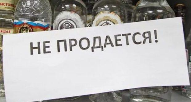 В День города в Ялте ограничат продажу алкоголя