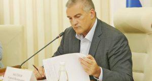 Глава Республики Крым Сергей Аксёнов – лидер рейтинга глав регионов в сфере ЖКХ