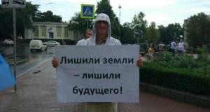Севастополь встречает Путина пробками и одиночными пикетами