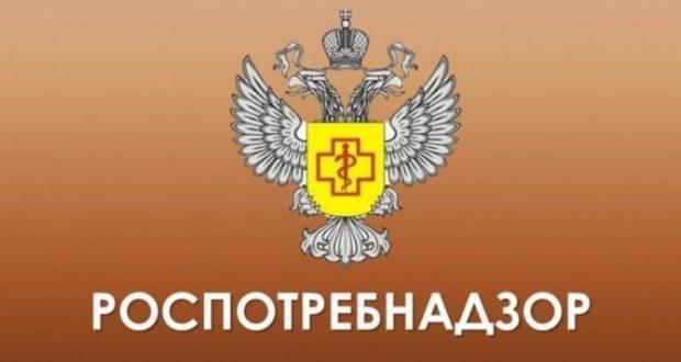 Роспотребнадзор опровергает сообщения СМИ о случаях массового заражения вирусом Коксаки в Крыму