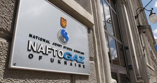 Компания «Нафтогаз Украины» подала в международный суд из-за потери активов в Крыму