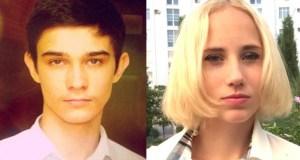 В Севастополе ищут пропавших подростков