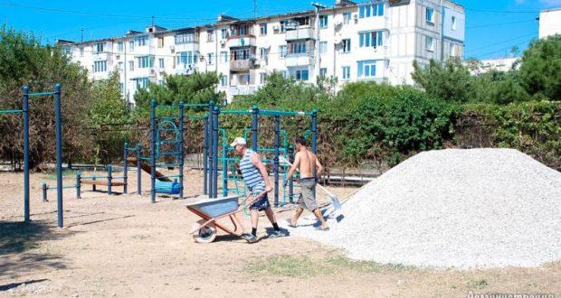 Спортивные площадки Евпатории переживают этап перестройки