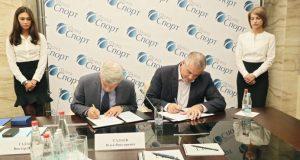 В Крыму разработают четыре горно-туристических кластера