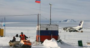 Государственный флаг Республики Крым будет поднят над Антарктидой