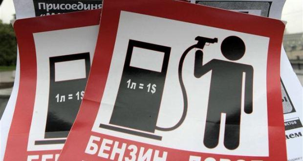 В ФАС знают, как снизить цены на бензин в Крыму. Надо убрать «цепочку» посредников