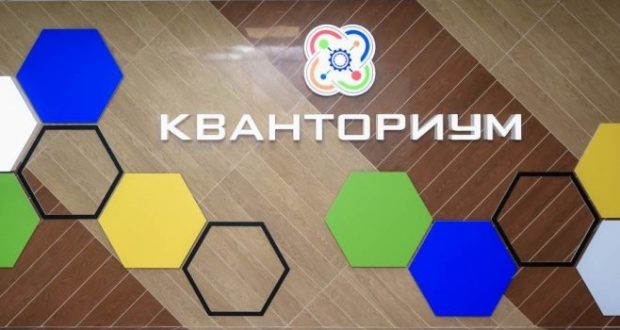 "Детский технопарк ""Кванториум"" в Севастополе создадут, объединив школу-интернат №4 и школу №42"
