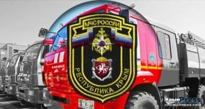 На пожаре в Джанкойском районе пострадали два человека