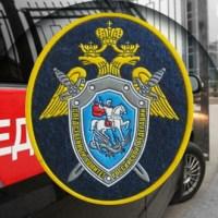 Официально: крымский Следком ищет евпаторийского педофила