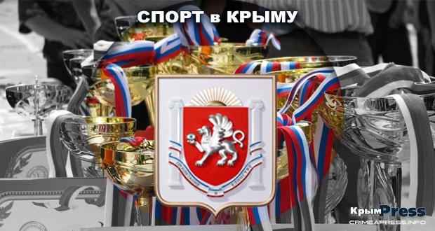 Крымские хоккеисты победили немецкую команду