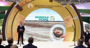 Итоги аграрной выставки «Золотая осень — 2017»