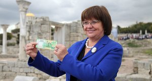 В Херсонесе Таврическом представили новую 200-рублёвую купюру