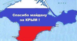 Украина постепенно прозревает. И по поводу энергоблокады, и в вопросе, чей Крым
