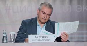 Сергей Аксёнов будет писать ЕГЭ