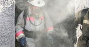 Утром в Ялте горело здание городской поликлиники