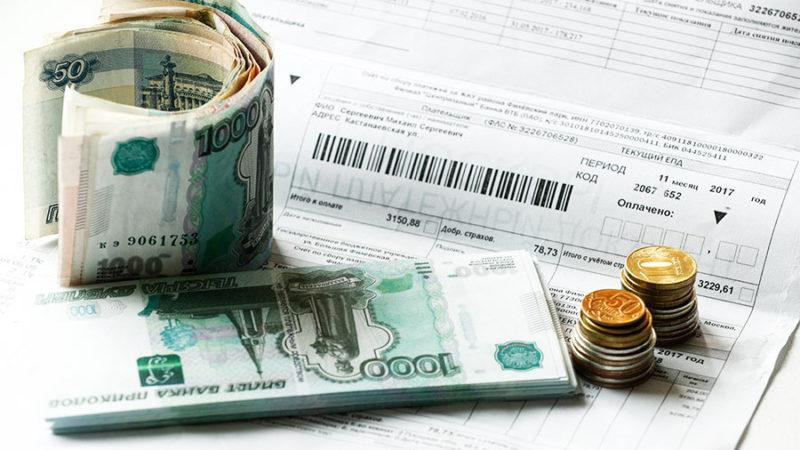 Услуги ЖКХ в 2019 году: за что и сколько платить будем?