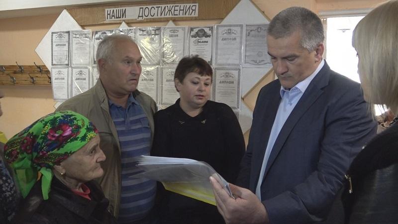 Глава Республики Крым Сергей Аксёнов проинспектировал Джанкойский район