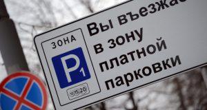 В Балаклаве хотят создать тысячу парковочных мест
