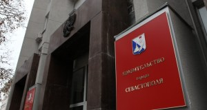 Севастополь получит еще 500 миллионов рублей дотаций