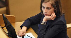 Генпрокуратура ответила депутату Наталье Поклонской. Финал истории