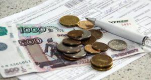Плата за коммунальные услуги в Крыму и Севастополе в 2018 году не вырастет