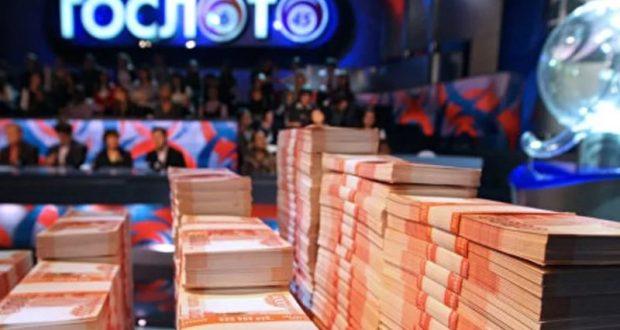 Житель Симферополя выиграл в лотерею почти 4 миллиона рублей