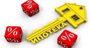 Жильё в ипотеку под 7% - возможно ли?