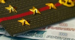 Пенсионный фонд РФ: вторая пенсия военным пенсионерам