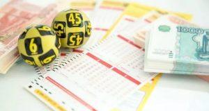 Житель Крыма стал миллионером... Купил лотерейный билет