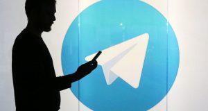 Telegram заблокировал 8,5 тысяч каналов. Причина – «связь с терроризмом»