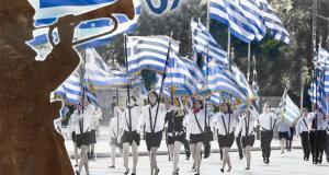 В полдень в центре Симферополя будут отмечать греческий праздник «Охи» («'Οχι»)
