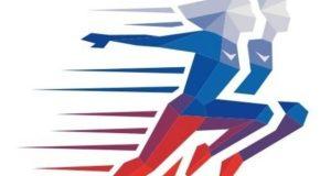 """21 октября в Севастополе стартует фестиваль """"ГТО - одна страна, одна команда"""""""