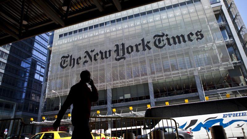 В «The New York Times» определились с позицией по Крыму. «Спорная территория» и точка